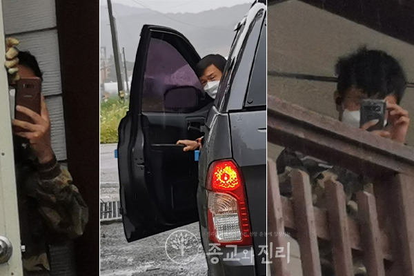 """""""全能神""""邪教裹挟信徒在韩国违法购买土地经营宾馆和加油站"""